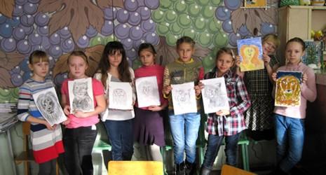Центр внешкольной работы «Алиса»